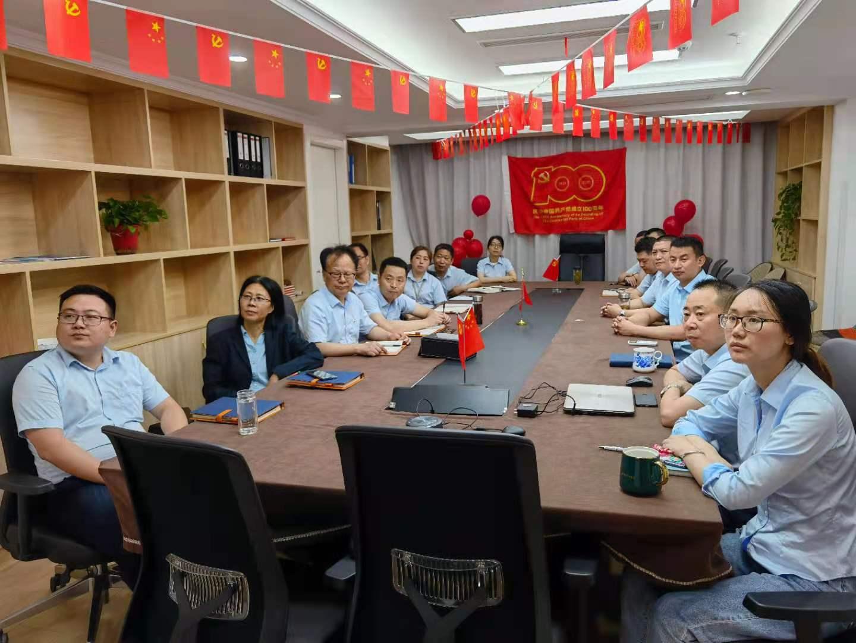 心中有信仰、脚下有力量!岸基组织收视庆祝中国共产党成立100周年大会实况