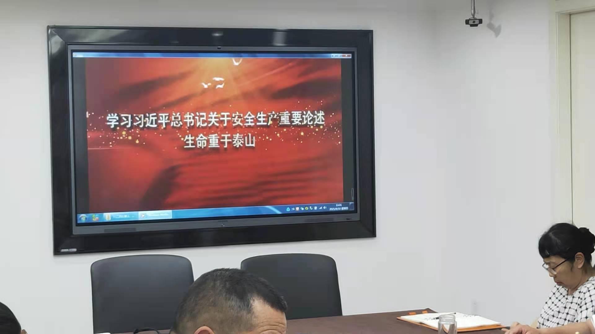 岸基人员深入学习习近平总书记关于安全生产的重要论述